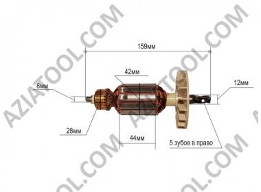 Якорь перфоратор (Craft 1150) L-159*Dж-42*dкол.-28*5 зубов