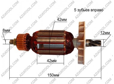 Якорь перфоратор Bautec L-150*Dж-42*dкол.-28*5 зубов