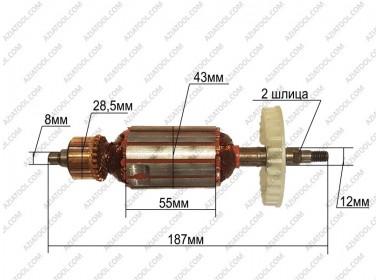 Якорь 180 DWT L-187*Dж-43*dкол.-28,5