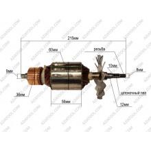 Якорь DWT 230 L-215*Dж-60*dкол.-36