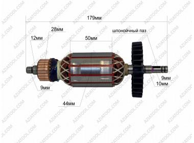 Якорь Крафт 1,6 (оригинал) L-179*Dж-44*dкол.-28