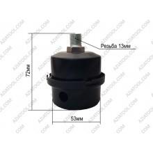 Фильтр на компрессор (резьба 13 мм)