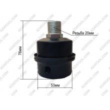Фильтр на компрессор (резьба 20 мм)